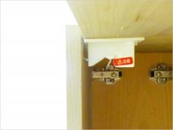 品川区の建具屋太明,耐震補強