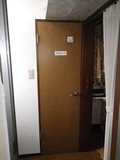 品川区の建具屋太明,施工例,トイレドア,段差なくす,段差解消