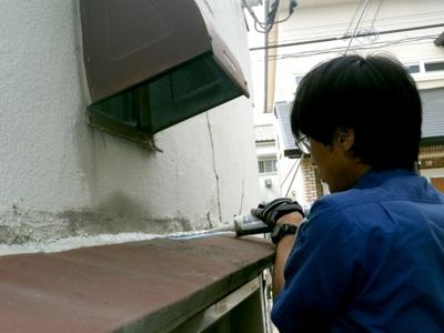 品川区の建具屋太明,施工例,雨漏り工事,コーキング,雨漏り防止