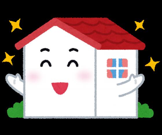 品川区の建具屋太明,エコリフォーム,省エネ住宅ポイント制度,リフォーム