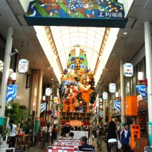 博多祇園山笠 たいめいる2012年9月号