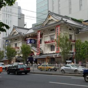 歌舞伎座 たいめいる2013年6月号