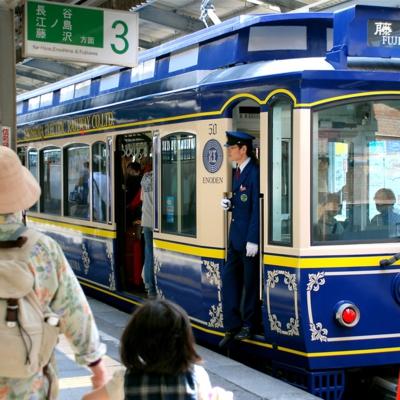 江ノ電10系レトロ車両 たいめいる2015年2月号