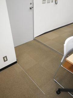品川区の建具屋太明,施工例,スロープ設置,オフィス,段差解消,バリアフリー